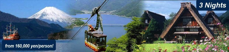 Hakone Fuji and Shirakawago Motorcycle Tour Photos