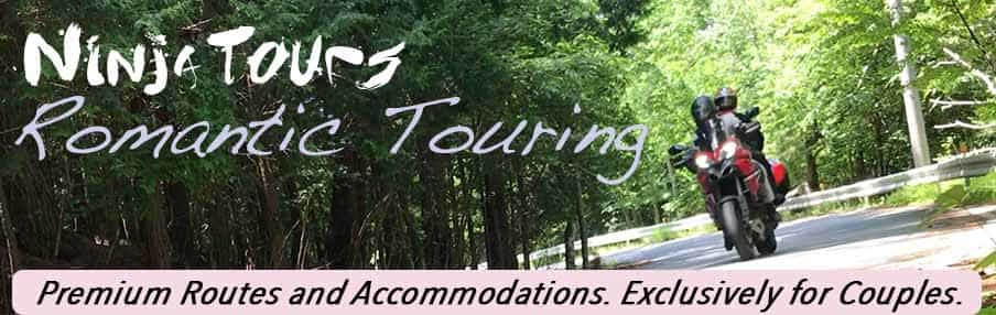 Japan motorcycle touring romantic two up 2up pillion riding ryokans