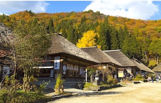 Japan motorcycle tours ninjatours nikko inawashiro traditional village