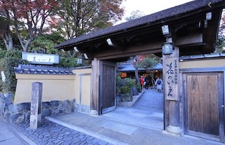 japan motorcycle tours ninjatours toba kyoto ryokan entrance