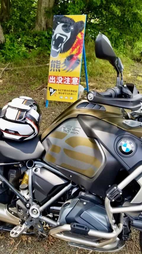 Japan motorcycle tours ninjatours kawamata aizu onsen bear warning